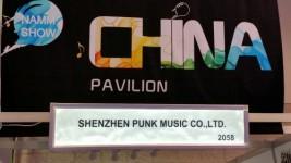 China_punk_Now