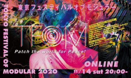 Tokyo Festival of Modular – live November 14th 12pm